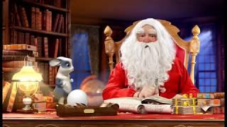 Именная сказка Колобок от Деда Мороза ( для 2х детишек )