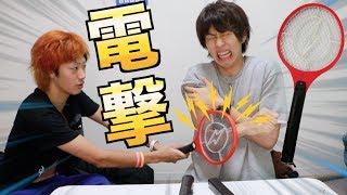 【危険】電撃ラケットって触ったら痛いの? thumbnail