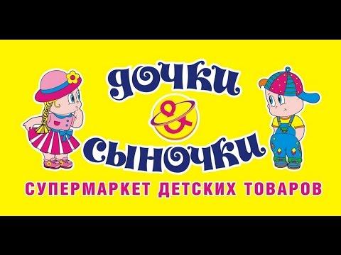 Покупки для малыша // Распаковка // Дочки-сыночки // UNBOXING_PoLi#1
