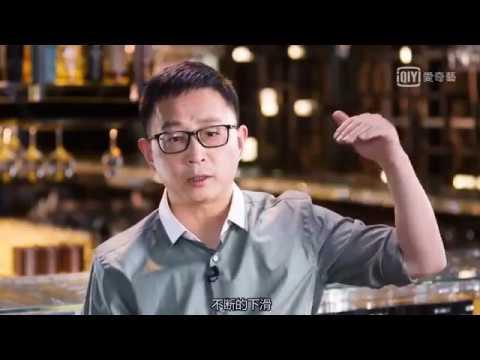 《潛流》20180705期 面臨激變的利率市場【TRUNEY貴金屬交易中心】