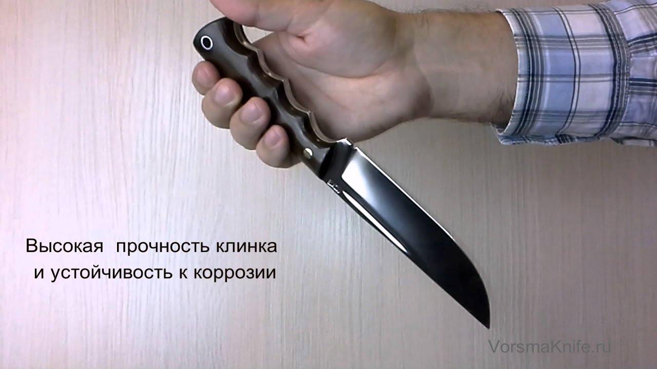 Ножи от мастерской workingknife. Мы делаем ножи на заказ с использованием современных материалов и технологий. 4500р. Wk -5. Модификация: 310. Сталь: 110х18мшд(кованая). Общая длина: 253мм. Длина клинка: 136мм.