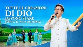 Cantico cristiano 2020 - Tutte le creazioni di Dio devono stare sotto il Suo dominio