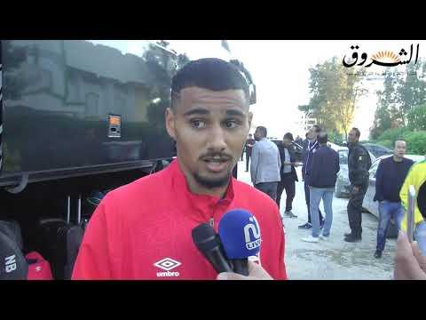 شبان الافريقي يتحدثون على المشاركة الأولى في الأكابر (شهاب الصالحي + اسكندر العتيدي )  - نشر قبل 37 دقيقة