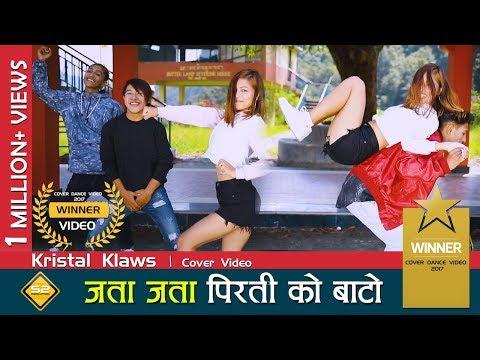 Jata Jata Pirati Ko Bato | Kristal Klaws | Cover Dance Video