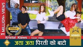Jata Jata Pirati Ko Bato | Kristal Klaws | Winner Video 2017