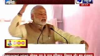 Narendra Modi says Sharad Pawar a 'helpful veteran leader' in Baramati