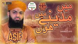 New Naat 2019 - Main Madine Mein Hoon - میں مدینہ میں ہوں -  Muhammad Asif Attari