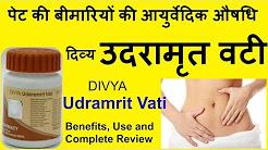 दिव्य उदरामृत वटी, पेट के रोगों की आयुर्वेदिक दवा | Divya Udramrit Vati Review - Lakhaipurtv