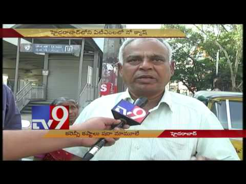 24 Hours 24 News - 07-04-2017 - TV9