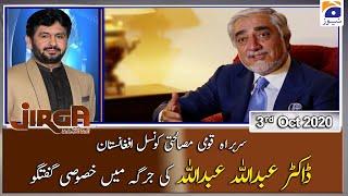 Jirga | Guest - Dr. Abdullah Abdullah | 3rd October 2020