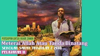Sekolah Sabat Dewasa Triwulan 2 2018 Pelajaran 11 Meterai Allah Atau Tanda Binatang (ASI)