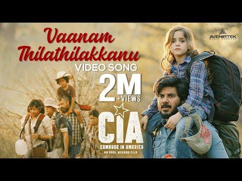 Vaanam Thilathilakkanu | Video Song  | Comrade In America ( CIA ) | Gopi Sundar | Dulquer Salmaan