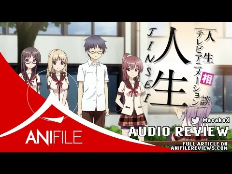 Anifile: Jinsei - Life Counselling REVIEW [AnifileReviews.com]
