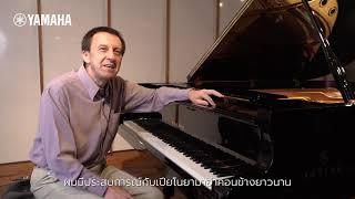 ความรู้สึกแรกหลังได้ลองเล่น S7X กับ อาจารย์ Artas Balakauskas - Yamaha Performance Specialist