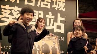 《翔揸劉灘 之 潮潮的吹》主題曲MV《彈高你》