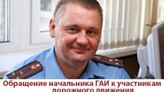 Сергей Талатай нарушает ПДД???