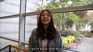 제13회 G-mind 정신건강연극제 '태양을 향해'(오…