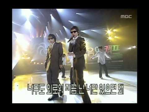 Country Kkokko - GIMME GIMME, 컨츄리 꼬꼬 - 김미 김미, Music Camp 19990918