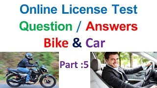 Online Learning License Test Question Answers for two and four wheeler Part 5