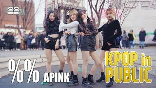 kpop in public apink eung eung dance cover upvote neo