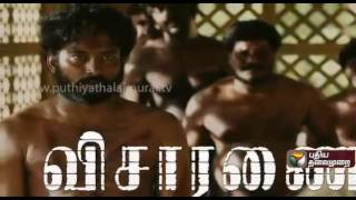 "Tamil film "" Visaranai"" chosen as India's entry in the Foreign Language Film category at Oscars"