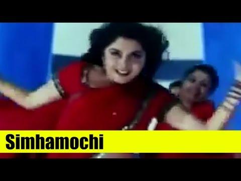 telugu-song-|-simhamochi-|-tiger-harishchandra-prasad-|-nandamuri-harikrishna,-ramya-krishna