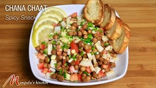 Chana Chaat (Spicy Indian Snack) by Manjula