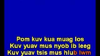 Sudden Rush Miv Noog Karaoke Lyrics Vocals.wmv