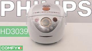 Philips HD 3039 - мультиварка с технологией 3D нагрева - Видеодемонстрация  от Comfy