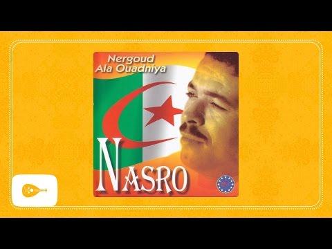 Nasro - Khayef ana manich prêt