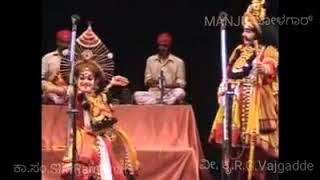 Srushtigarjuna - Yakshagana - Kannimane Ganapati Bhat