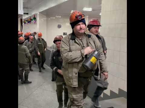 Шахта Кыргайская, Новый