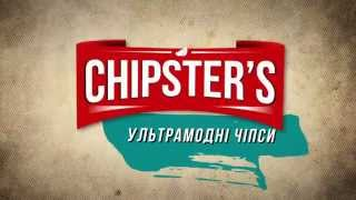 Рекламний ролик Flint «Chipsters».