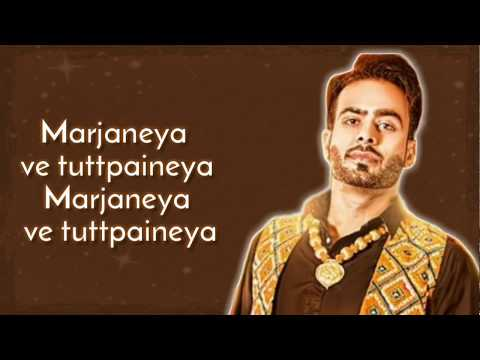 Khayal LYRICS - Mankirat Aulakh | Full Song Lyrics | Desi Routz | New Punjabi Song 2018