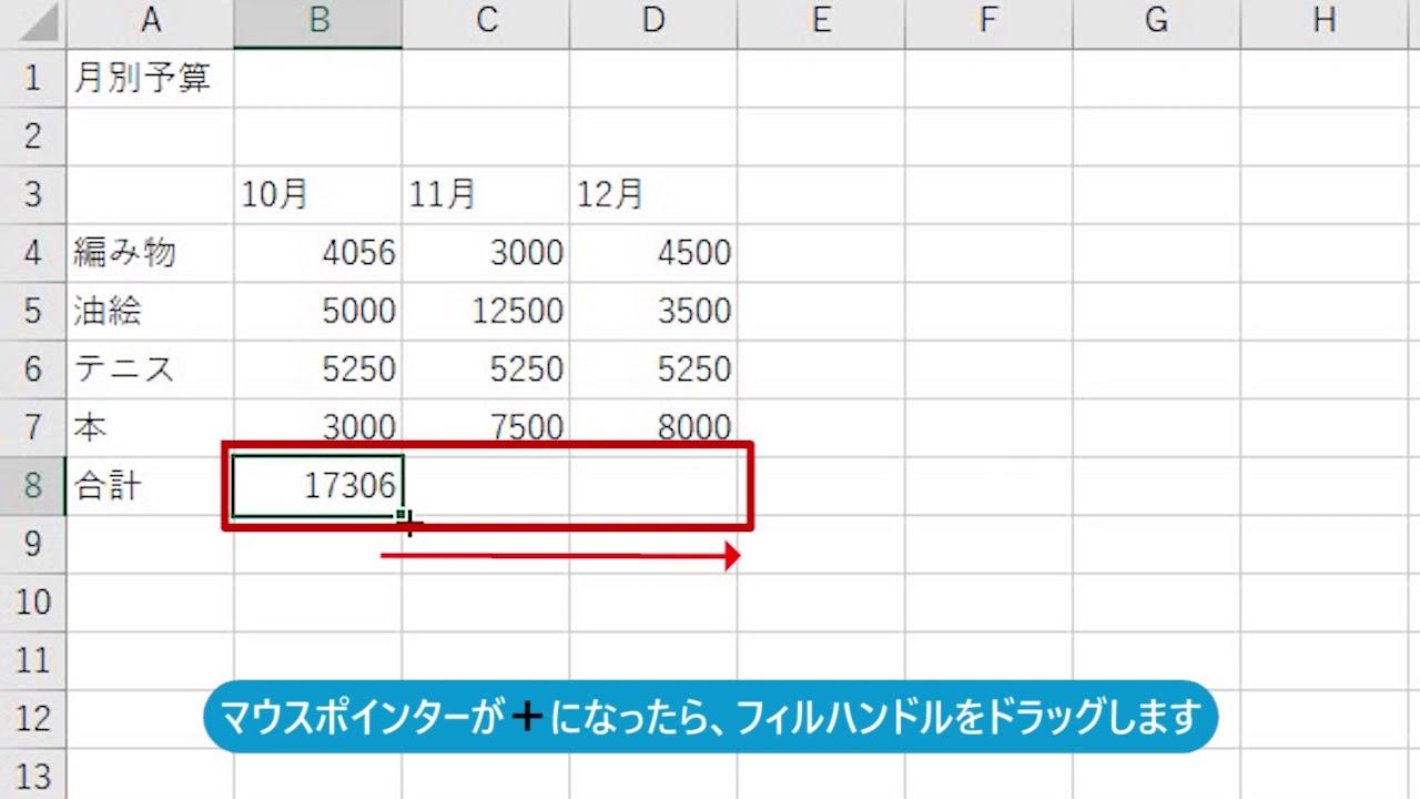 【MovieMaker】Google 日本語入力 正式版を公開/5分でわかるインターネットの仕組み【音速パソ…他関連動画