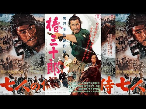 Akira Kurosawa - Top 15 Highest Rated Movies