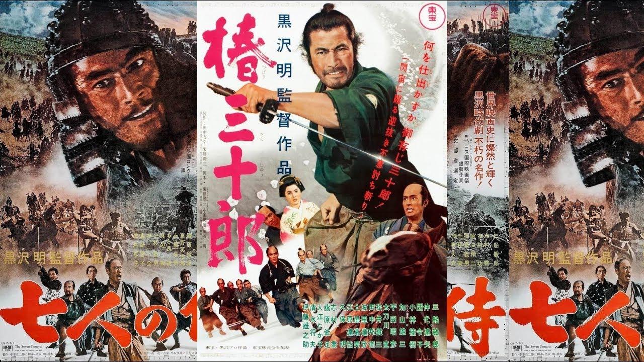 Akira Kurosawa - Top 15 Highest Rated Movies - YouTube