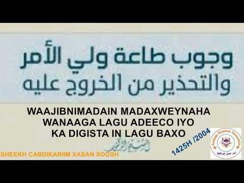 WAAJIBNIMADA IN MADAXWEYNAHA WANAAGA LAGU ADECO IYO KA DIGISTA IN LAGU BAXO SH CABDIKARIM XASAN XOOS