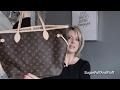 Louis Vuitton Neverfull MM Unboxing