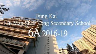 Publication Date: 2019-02-28 | Video Title: 鳳溪廖萬石堂中學2018-19 6A畢業片