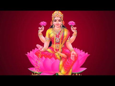 108 Naam Shri Mahalaxmi || Chant 108 Times || Padmasini Lord Shri Laxmi | Upload 2016