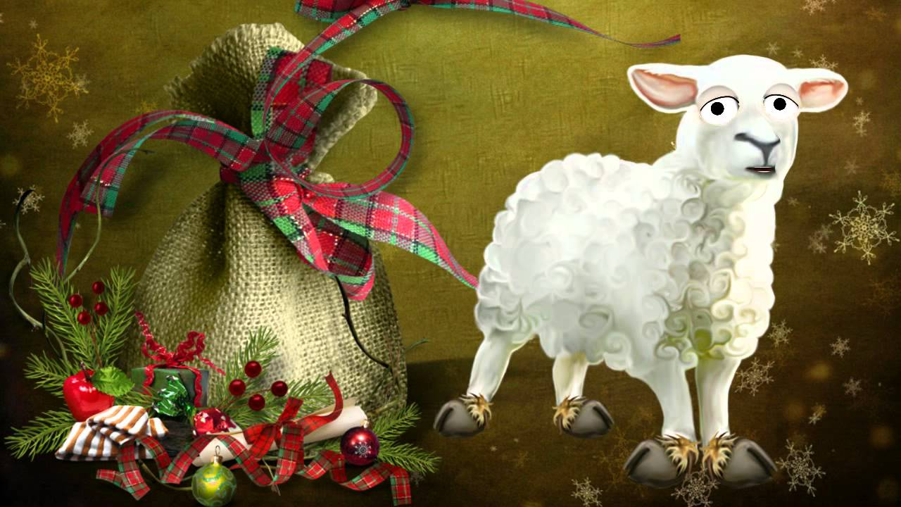 Святая троица, открытка с овечкой