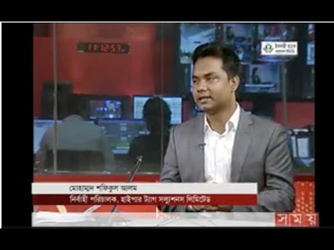 "Interview on "" e-Commerce, Payment Gateway and PayPal of Bangladesh at somoyTV"
