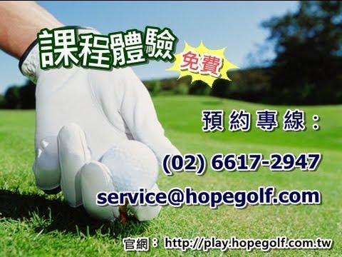 006消費情報站--HOPE學苑-民權分苑