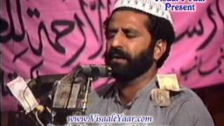 PUNJABI NAAT( Ya Rasoollah)QARI ZUBAID RASOOL IN SIALKOT.BY Visaal