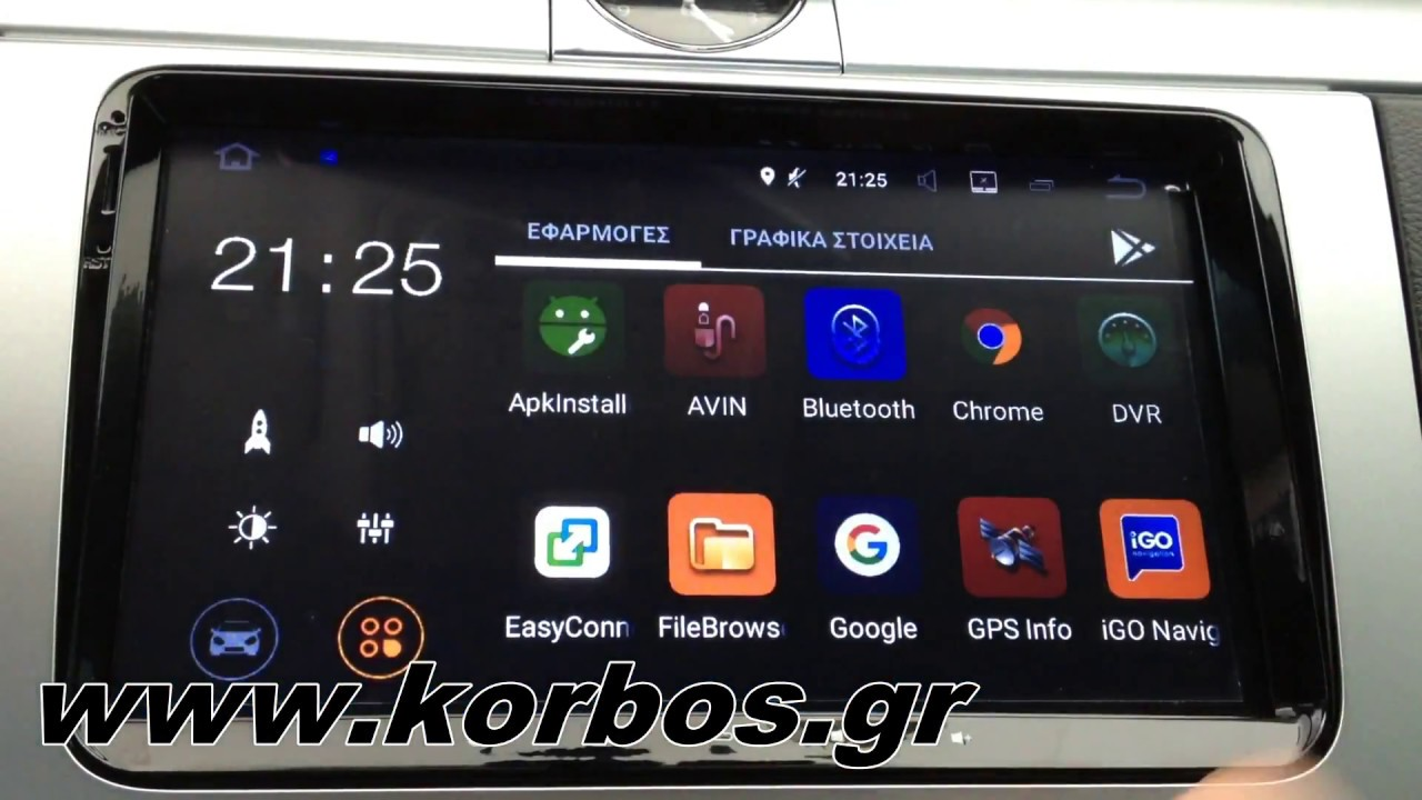 Vw Passat Android Oem Multimedia Digital IQ IQ-AN7470GPS www.korbos.gr