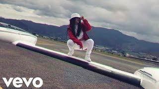Oana - Yo No Quiero ( Video Oficial )