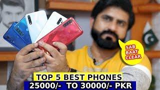 TOP 5 BEST PHONES IN PAKISTAN (2020) 25000 TO 30000 PKR