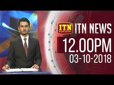 ITN News 2018-10-03 | 12.00 PM