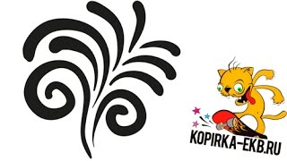 Как создать каллиграфическую кисть в Adobe Illustrator | Видеоуроки kopirka-ekb.ru